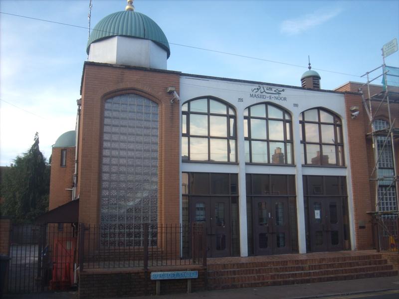 Masjid-E-Noor mosque